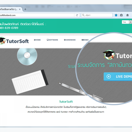 TutorSoft